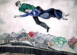Три века русской живописи
