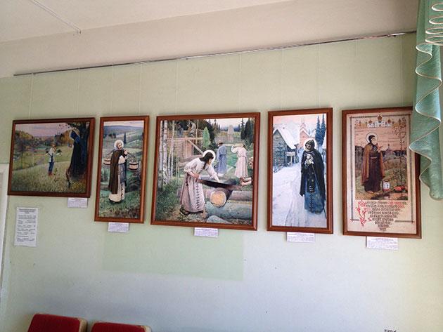 Образ Преподобного Сергия Радонежского в русском искусстве
