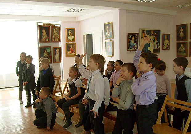 Радуга детям