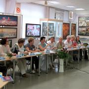 ХХI Международная конференция (г. Самара)