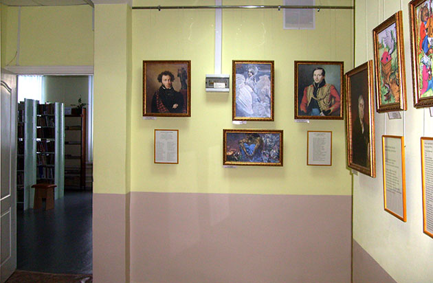 Выставка «Люблю отчизну я, ..» в библиотеке «Содружество» №17