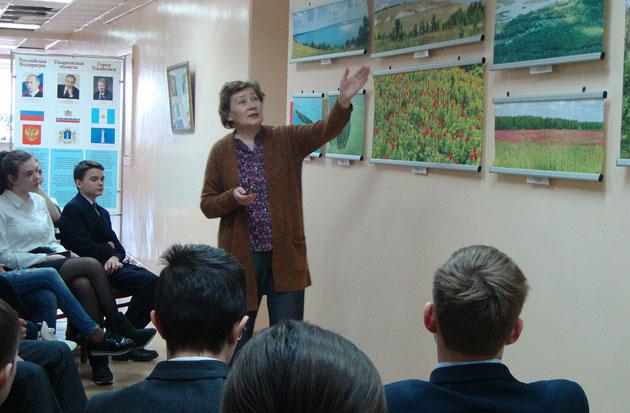 Году экологии в Ульяновской области посвящается