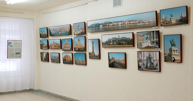 Фотовыставка «Венгрия»